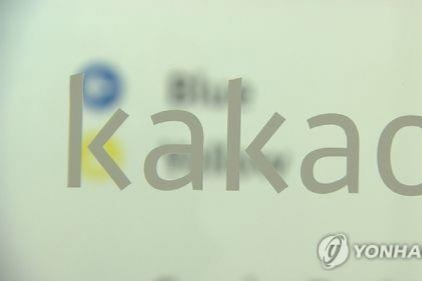Kakao's Q2 net dips 38% on slumping ad biz, increased costs