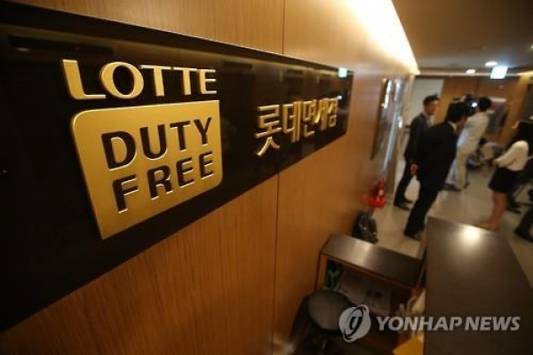Lotte Duty Free reopens in Gimpo