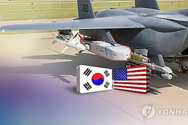 S. Korea to use 'jam-proof' U.S. military GPS technology on guided bombs