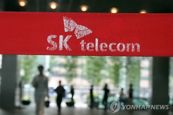 SK Telecom becomes top-paying firm in Korea