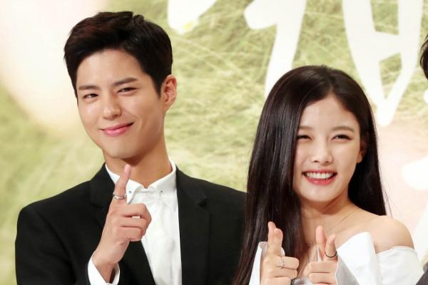 Park Bo-gum and Kim Yoo-jung star in new period drama series