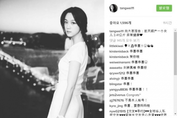 Actress Tang Wei gives birth to daughter