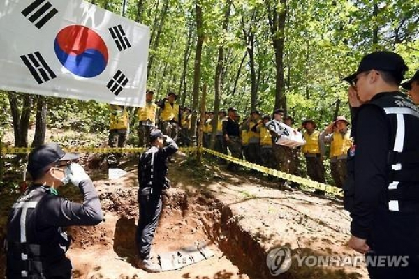 Korea excavates remains of 320 Korean War dead in H1