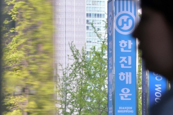'Korea to safeguard logistics from Hanjin fallout'