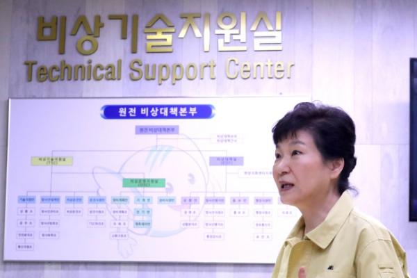 Park calls for review to designate quake-hit Gyeongju as special disaster zone
