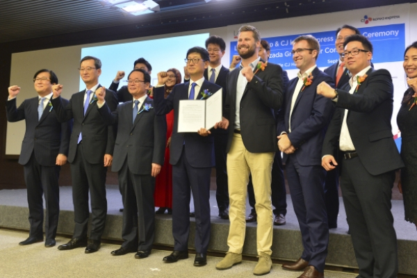 CJ Korea Express seeks to join ranks of global top 5 by 2020