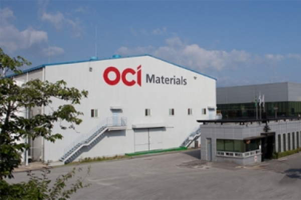 Korean chemical firm OCI sets up 4th coal tar refinery in China