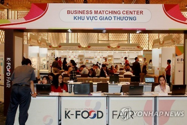 Korea to hold K-food expo in Thailand