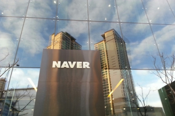 Naver maintains 30% dividend payout ratio