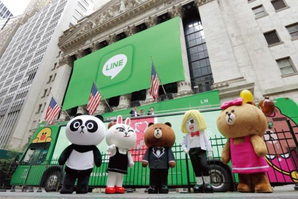 Naver's Q3 revenue breaks W1tr mark