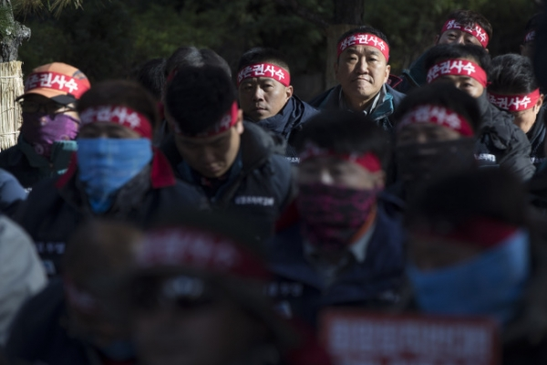 [Photo News] Resistance
