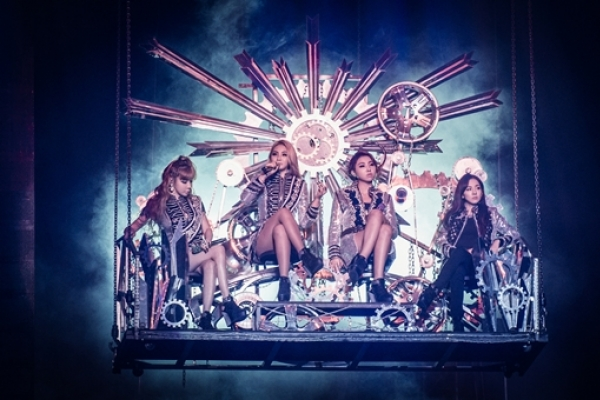 2NE1 officially disbands