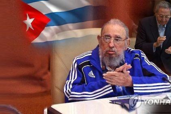 NK declares 3-day mourning over ex-Cuban leader Castro's death
