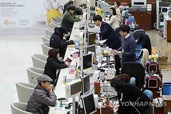 Korean banks' net profits widen in Q3 on cost cut
