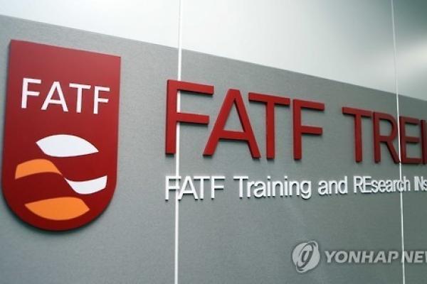 Korea to toughen rules on anti-money laundering