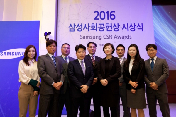 Samsung CSR Awards recognize employees for volunteer works