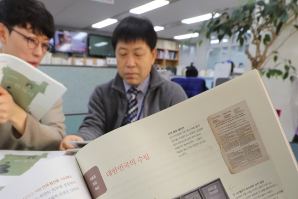 Ministry unveils state-issued history textbook