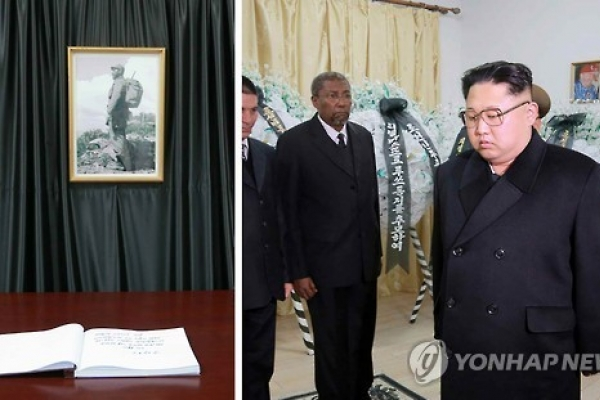 NK leader visit Cuban Embassy to mourn Castro