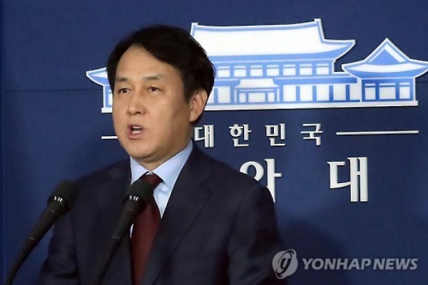 Presidential office says Park will follow whatever decision parliament makes on her fate