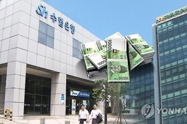 Financial watchdog to tighten monitoring of financial cooperatives