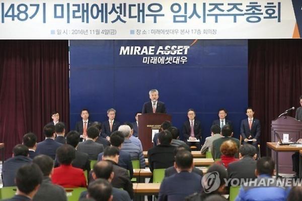 Mirae Asset brokerages hire big ahead of merger