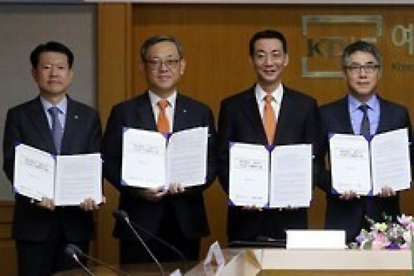 Korea Deposit Insurance signs deal with 7 investors on sale of Woori Bank