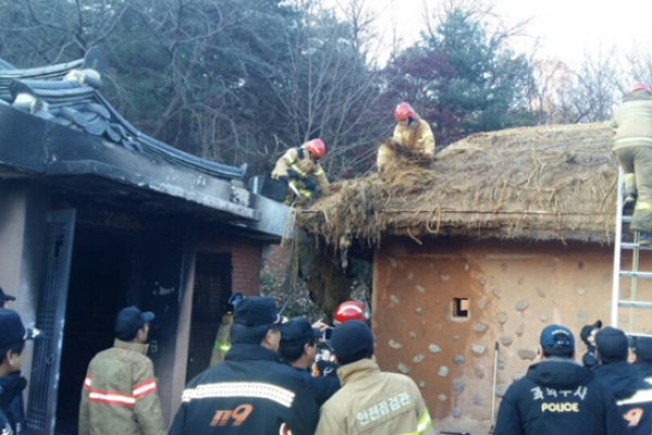 Arson suspected in fire at birthplace of late president