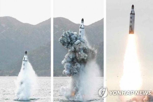 S. Korea, US seek ways to counter N. Korea's SLBM threat
