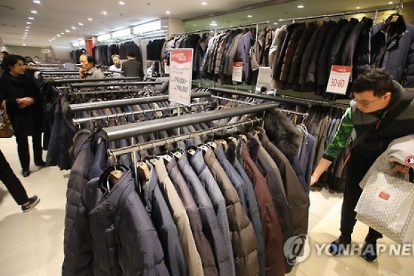 Sales of pricey padded jackets soar despite overall slump