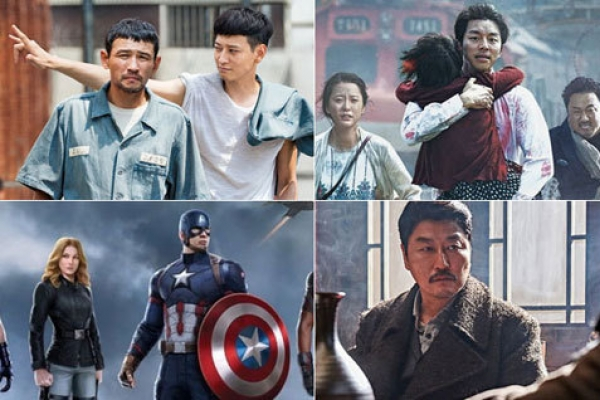 Number of moviegoers expected to top 200 mln for fourth year