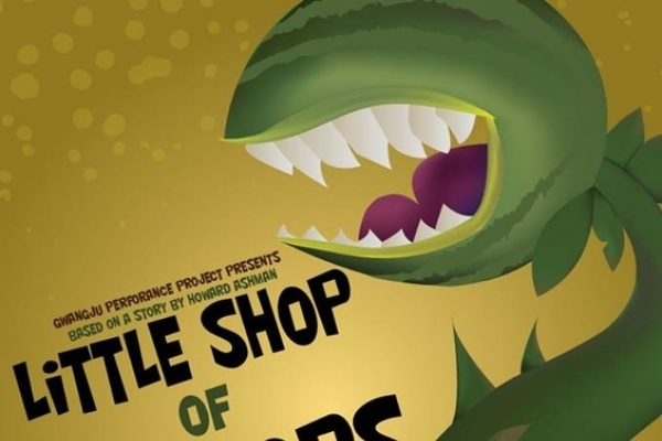 GPP goes big with 'Little Shop of Horrors'
