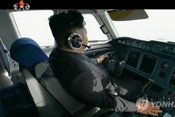 N. Korea building 8th runway exclusively for Kim Jong-un: report