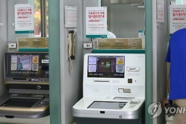 Number of CDs, ATMs fall for 2nd straight year in 2015