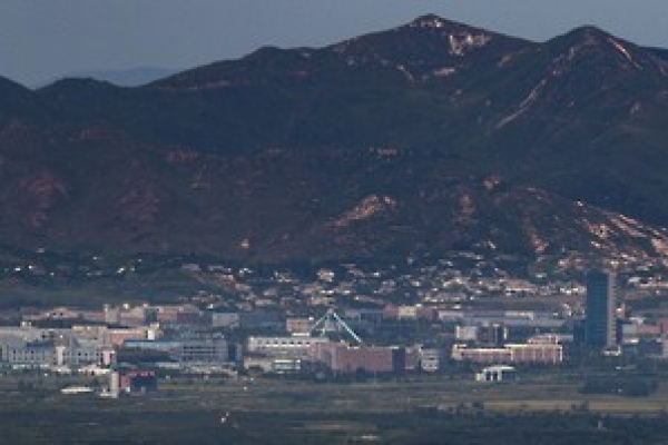 Gov't plans additional aid for companies forced out of Kaesong complex