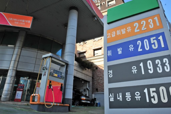 Korean industries show mixed reactions to oil price hike