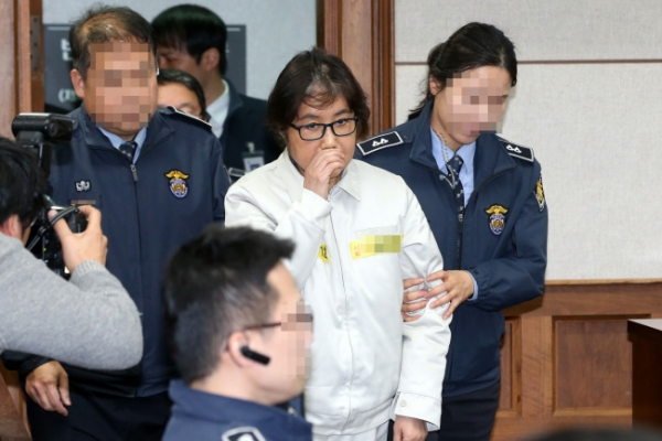 Choi Soon-sil appears at court, denies charges