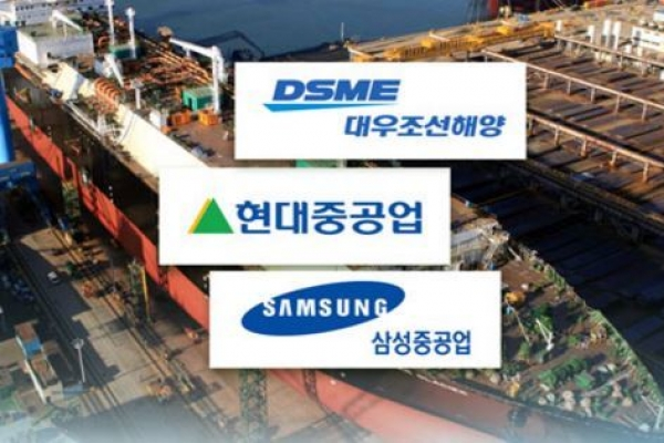 3 Korean shipbuilders picked as most influential in Lloyd's List