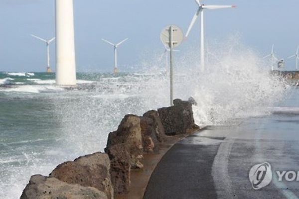 S. Korea's sea level rise faster than world average
