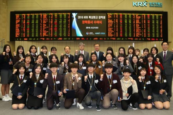 [Photo News] KRX awards scholarship to local students