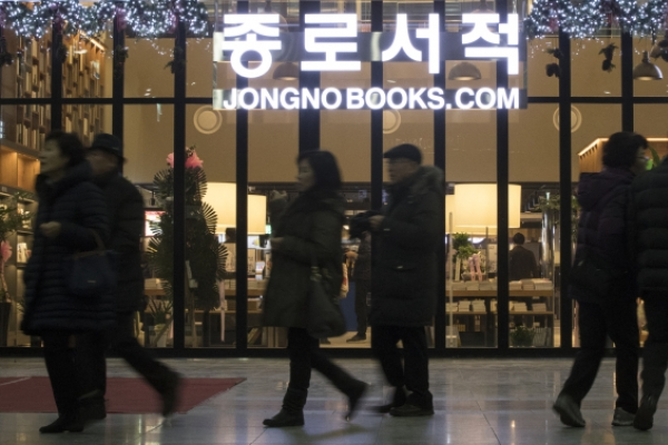 Beloved bookstore opens after 14 years, but it isn't the same