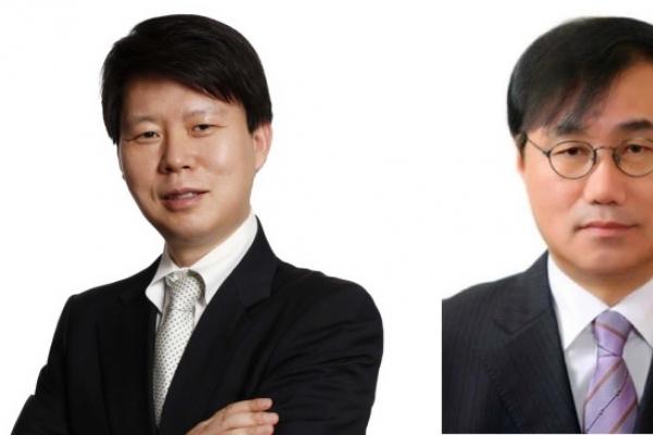 Shinsegae names new CEOs