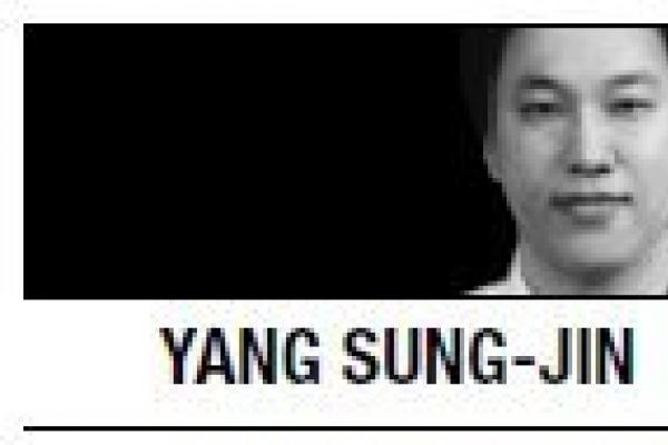 [Yang Sung-jin] Gaming takes courage in Korea
