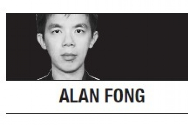 [Alan Fong] The problems behind Taiwan's 'Nazi parade' scandal