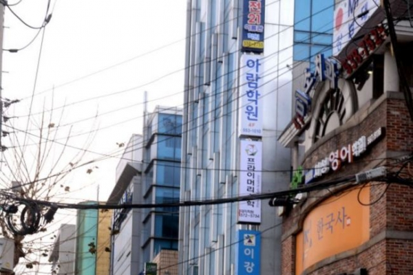 83 percent of five-year-olds in Korea go to hagwon