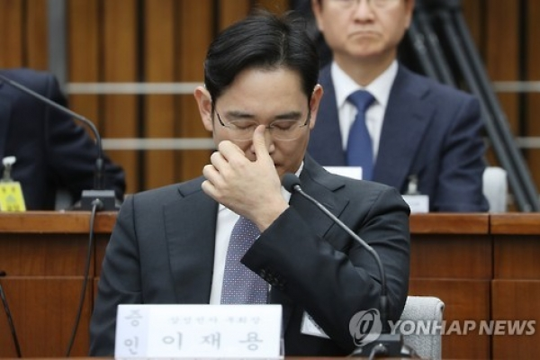 Special counsel summons Samsung's Lee Jae-yong for questioning