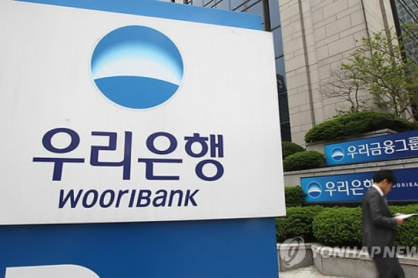 Woori Bank named best wealth manager