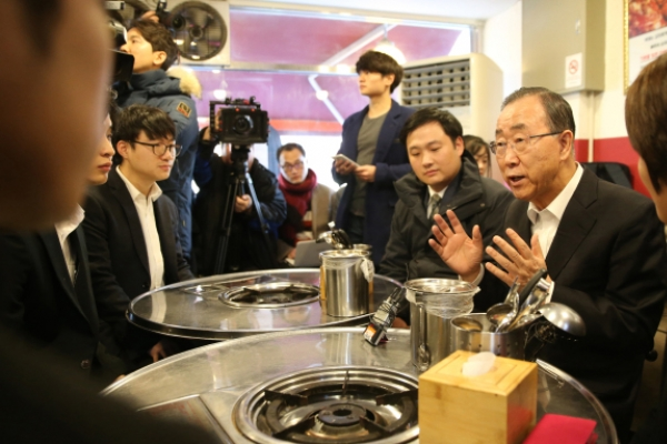 Former UN chief Ban begins listening to people's concerns