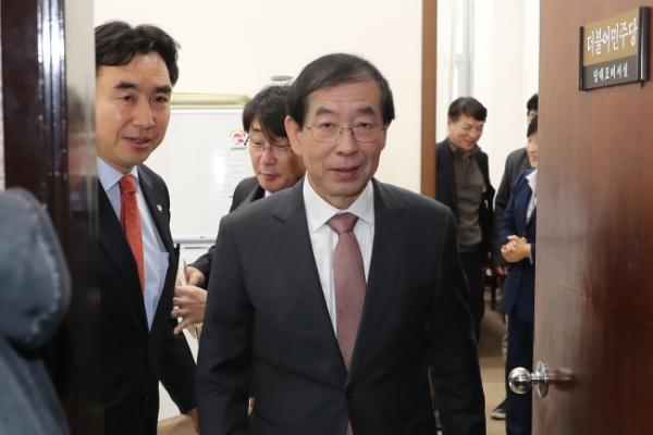 Seoul mayor to announce presidential bid before Lunar New Year