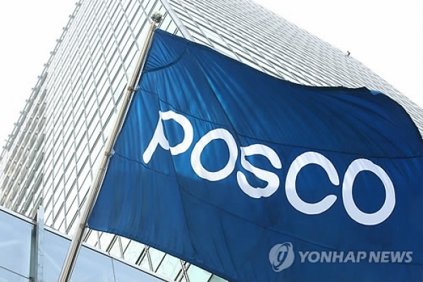 Posco climbs ranking of most sustainable corporations