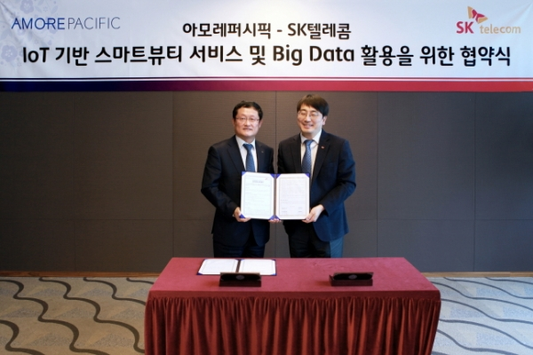 [Photo News] Amorepacific-SK Telecom agree on smart beauty services